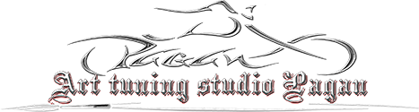 Pagan Tuning Art studio
